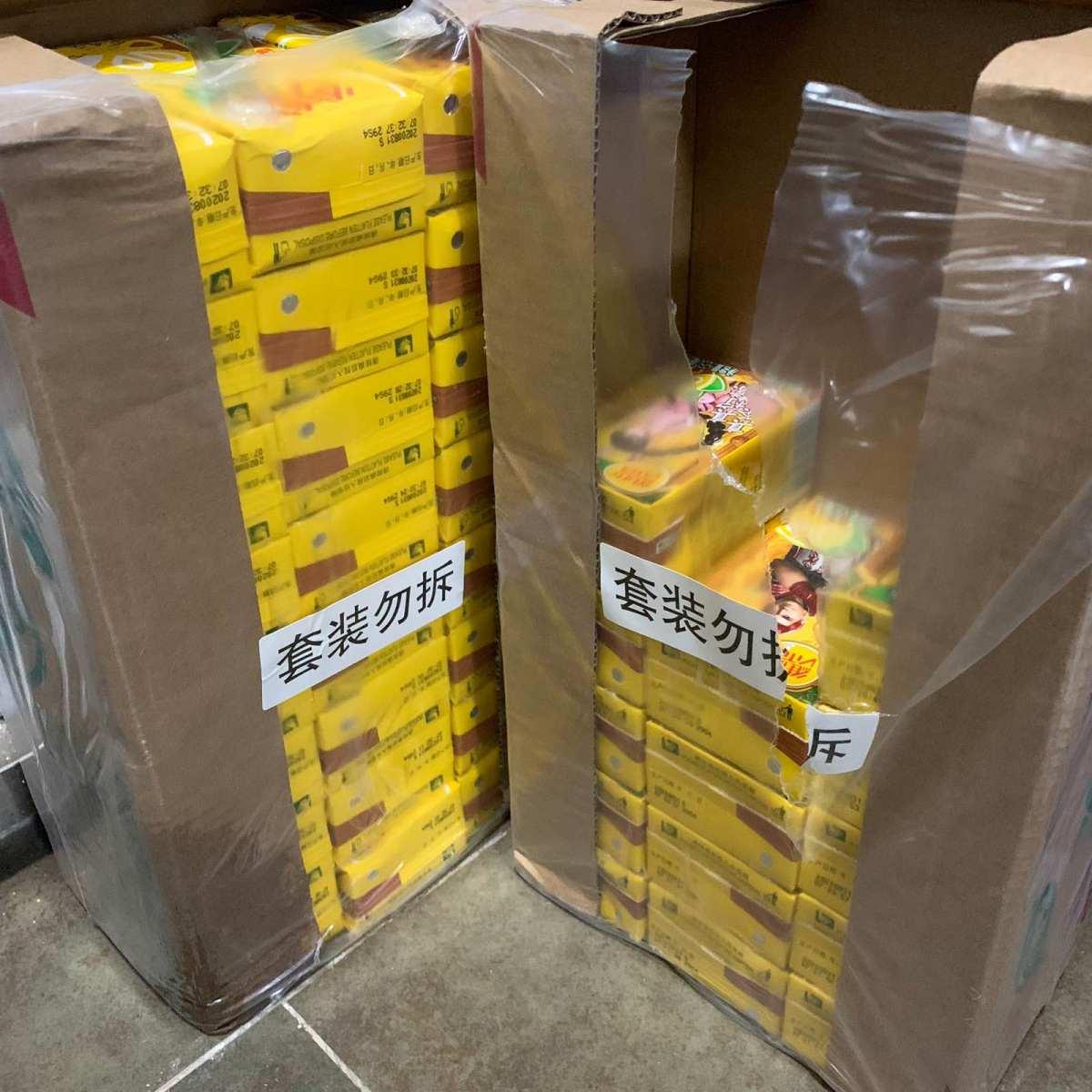 维他柠檬茶  ✨这次双11,天猫超市好多东西都特别便宜,不仅
