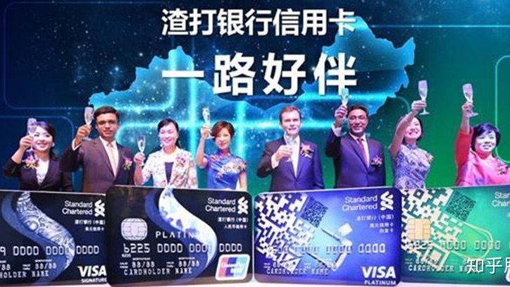 """""""信用卡黑五海淘攻略""""""""黑五信用卡返现""""外资银行信用卡怎么选"""