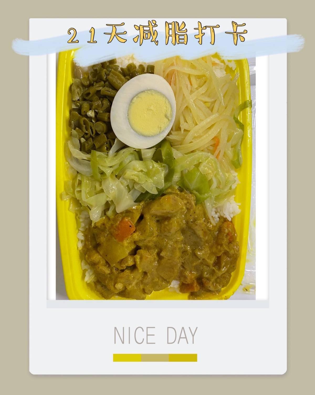 21天减脂打卡 DAY12 这几天恢复正常饮食,中午都吃外卖