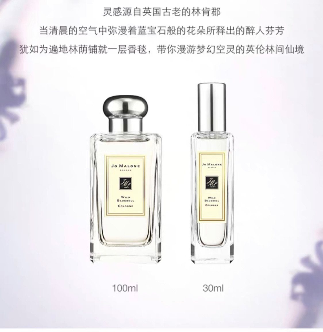 🍒🍒黑五运通卡购买清单 祖玛珑香水啊~  🍒祖玛珑香水