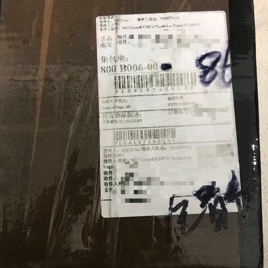mini户的小海淘,昨天收到的包裹,里面有之前MAC腮红,高