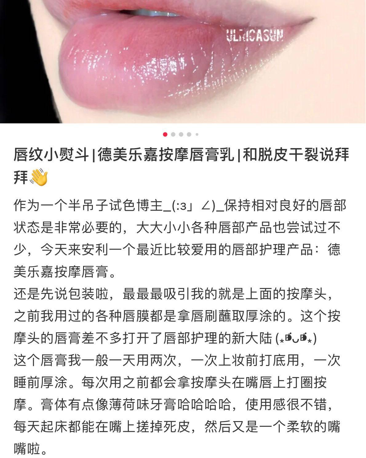 Dermalogica/德美乐嘉时光逆转紧致唇霜唇膜4ml淡