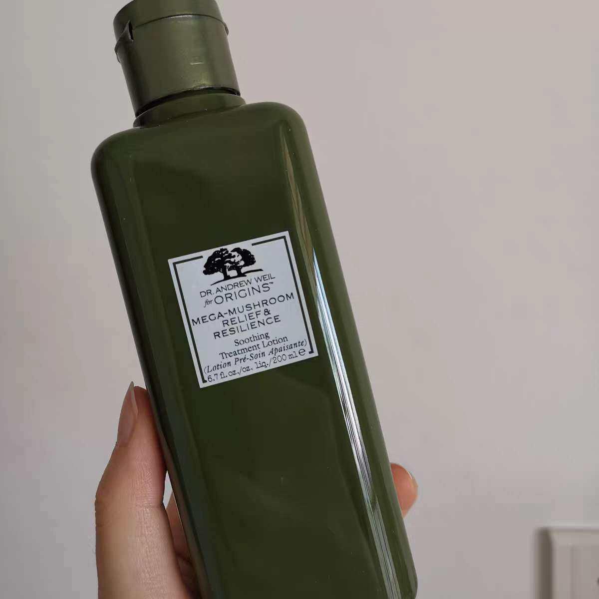 海淘剁手记,悦木之源菌菇水 🙄🙄买一送一,36刀收两瓶2