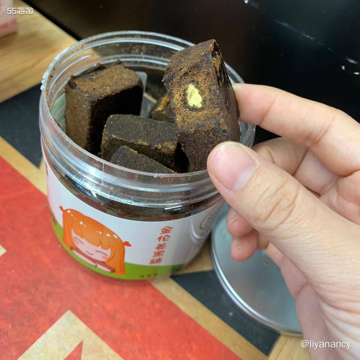 保暖神器推荐 姜红糖姜黑糖  ✨这个是跟着肖战粉丝公益组买的