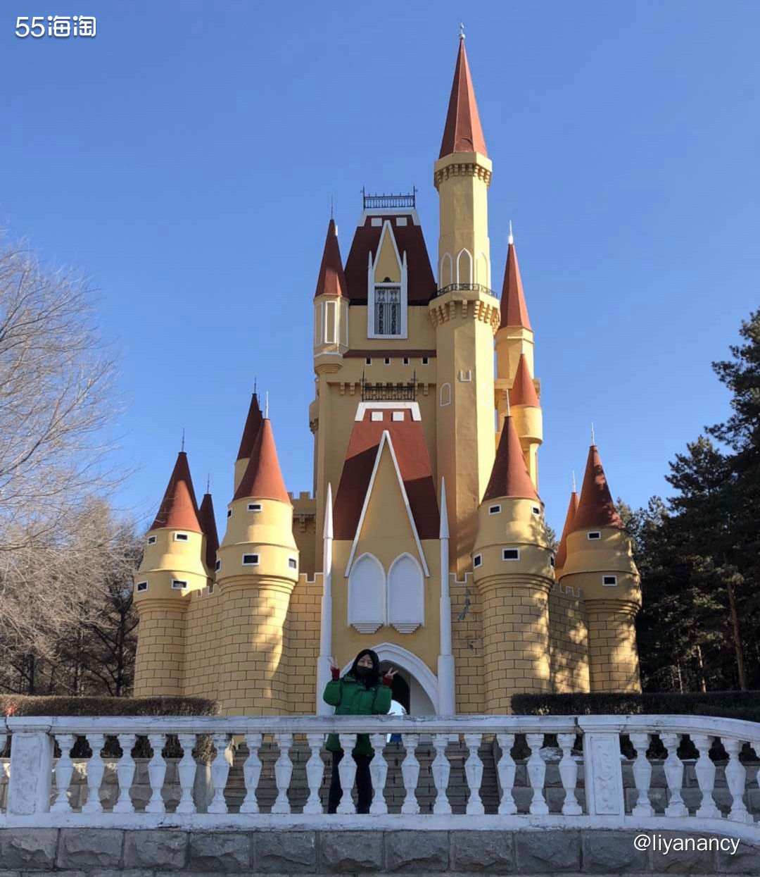 鲜果绿棉服  ✨这个是加厚款的棉服,可以抵挡住哈尔滨冬天的考