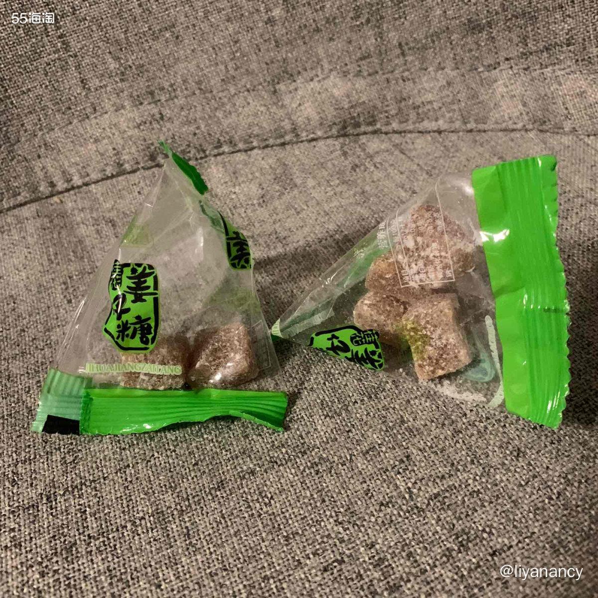 桂花姜仔糖  ✨这个糖还是之前去桂林玩的时候买的,当地桂花类