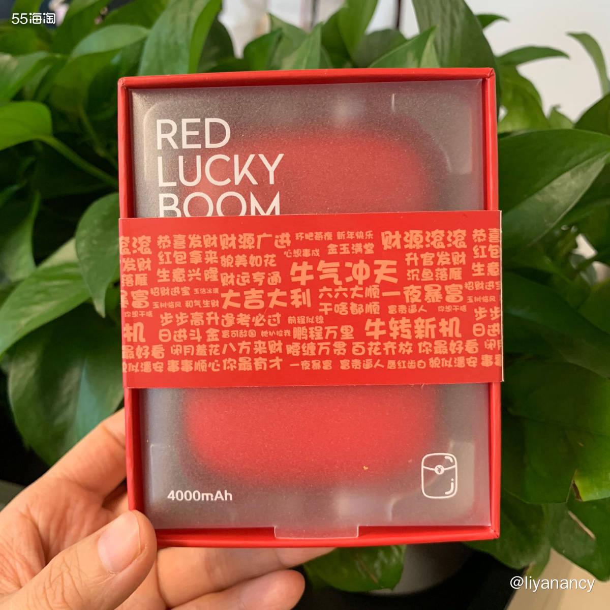 red lucky boom暖手宝  ✨今天圣诞公司行政准备