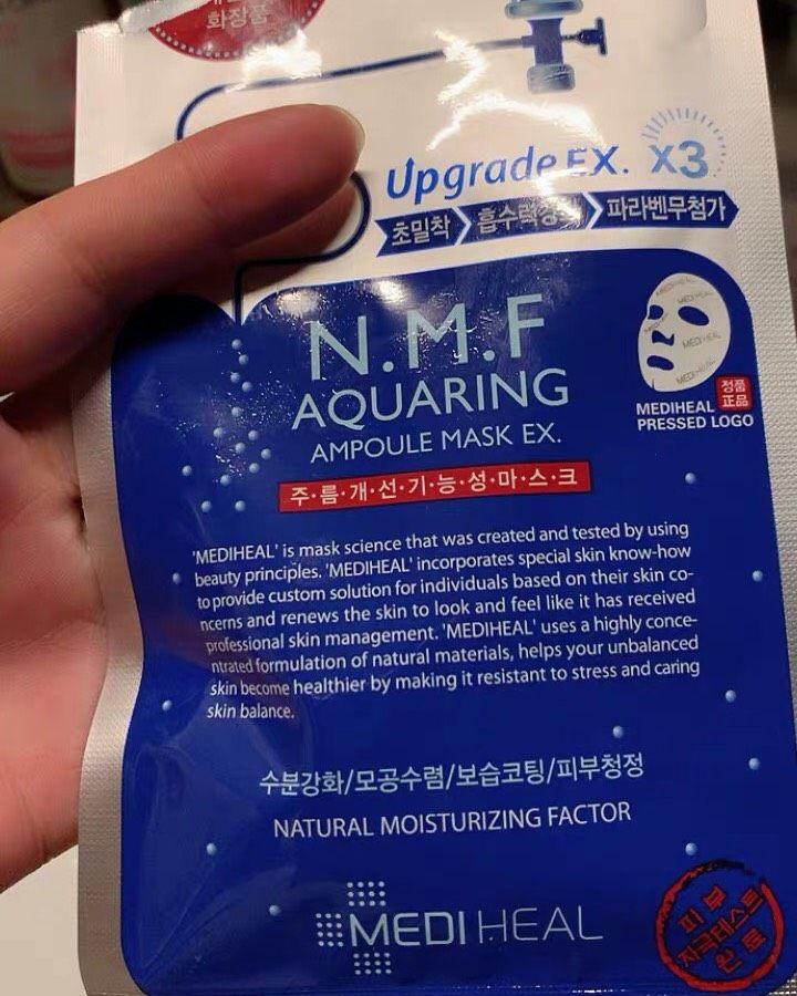 美迪惠尔水润保湿面膜 功效:深层补水、多效保湿、锁水润肤 主