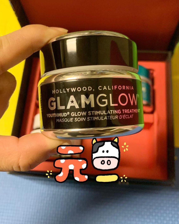 测评一下avedar入手的格莱魅GLAMGLOW四大金刚面膜
