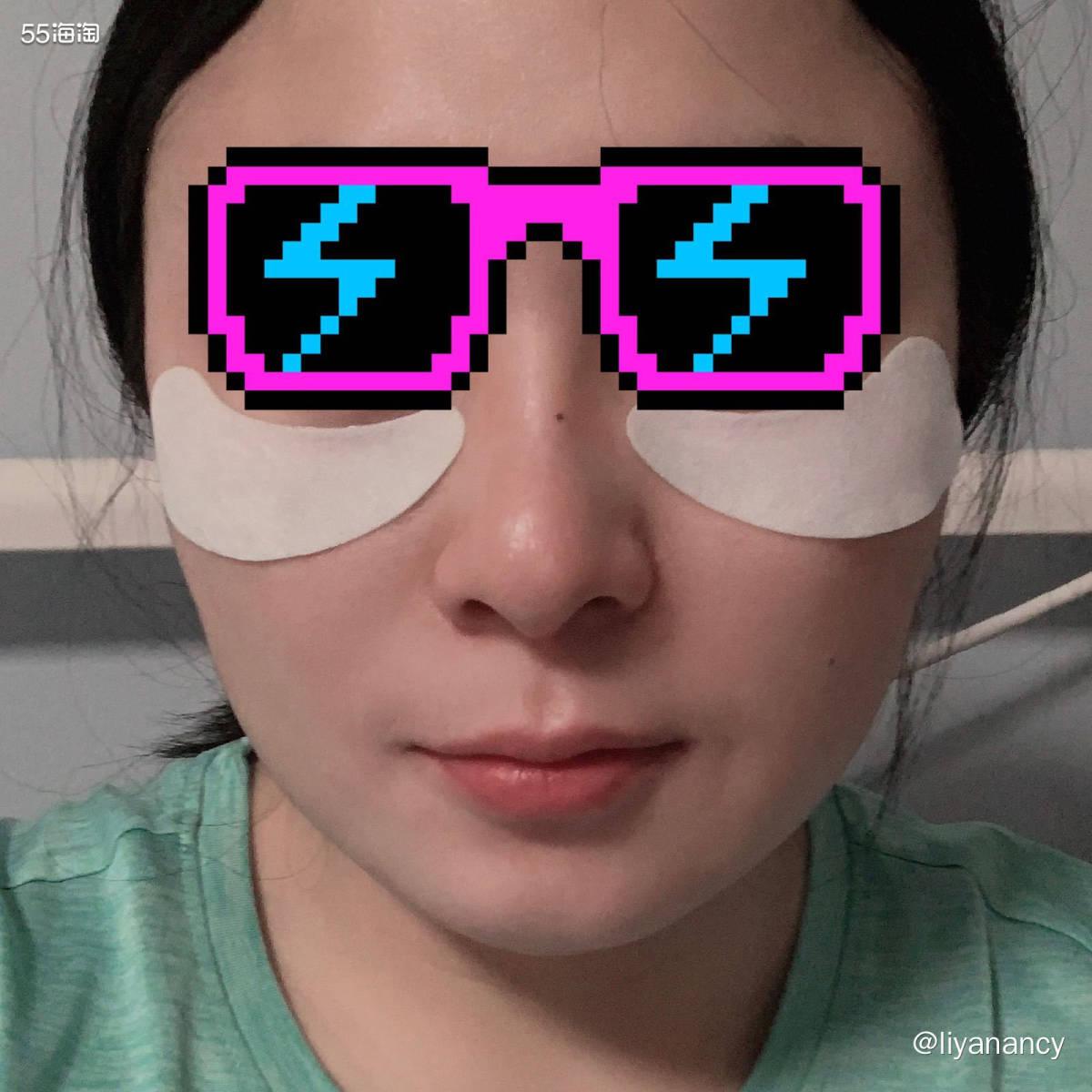 BeautyPro 绿茶胶原蛋白眼膜  ✨这个眼膜是新收到的