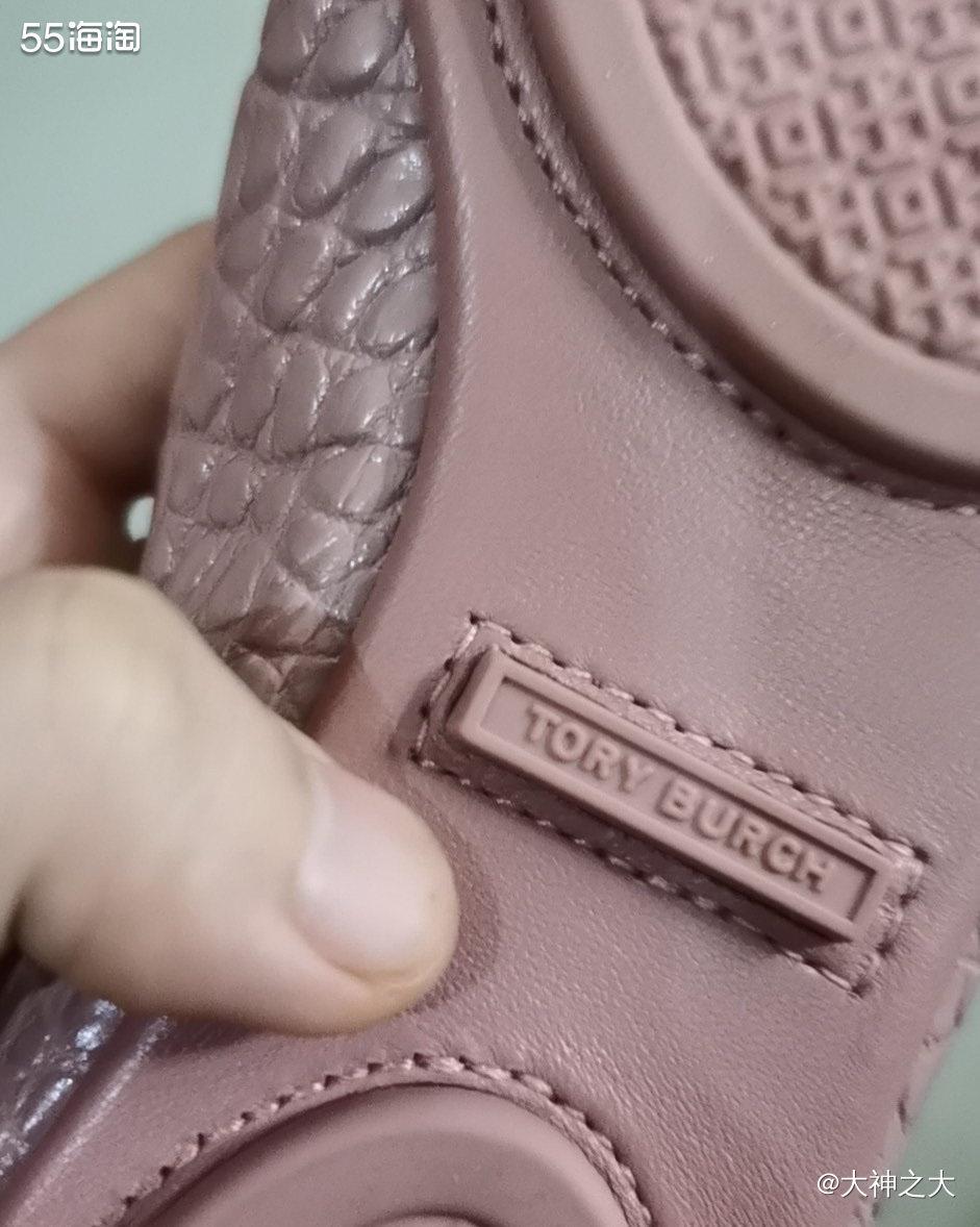 在ND买的TB芭蕾鞋,打折,很软很苏胡,粉色很温柔呀!  推