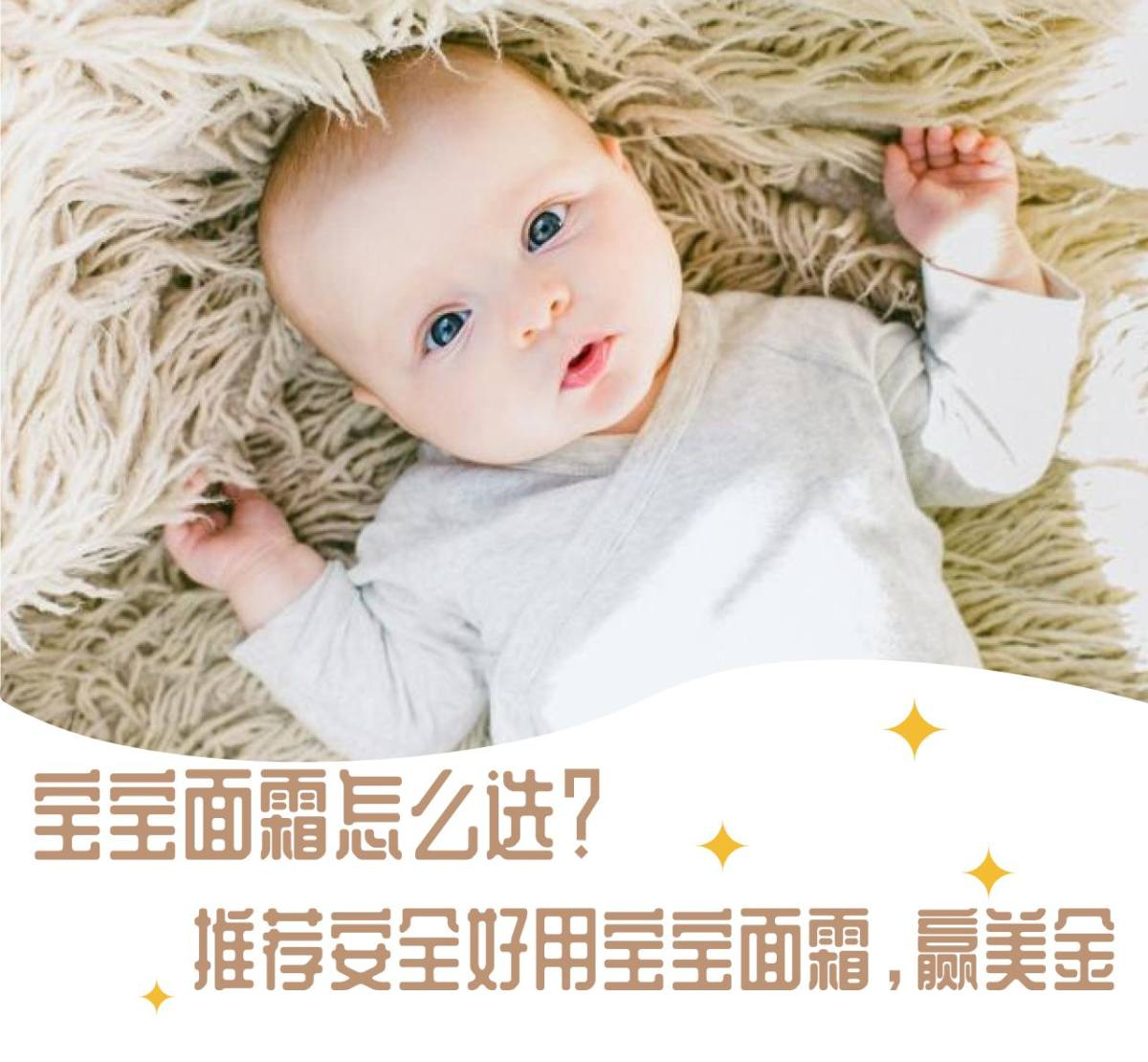 """警惕""""大头宝宝霜""""!推荐宝宝面霜赢美金 看完老爸评测的最新视"""