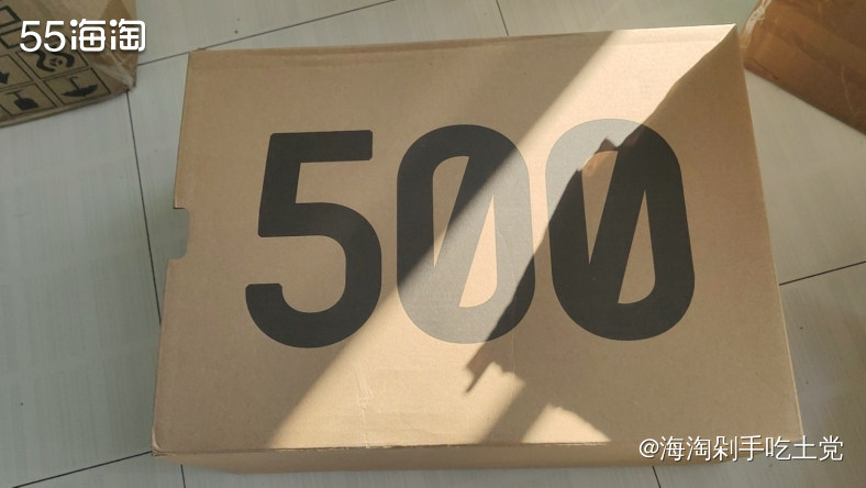 🥥椰子yeezy 500黑武士购买于stadiumgood