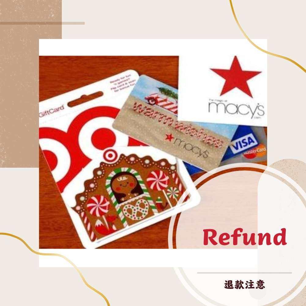 😂海淘坑:refund退款退成礼品卡?收不到!?攻略 💔