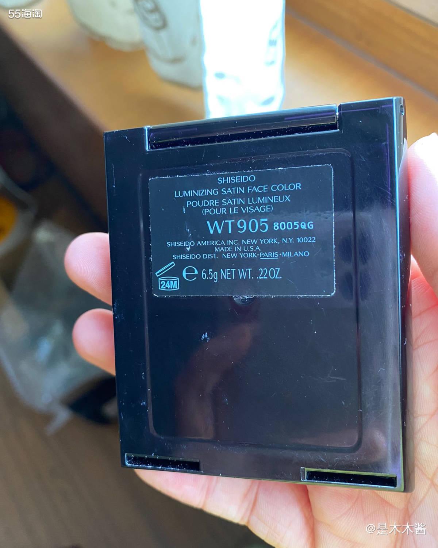 第一块高光-资生堂wt905 喜欢自然妆效的可以选择这款或是