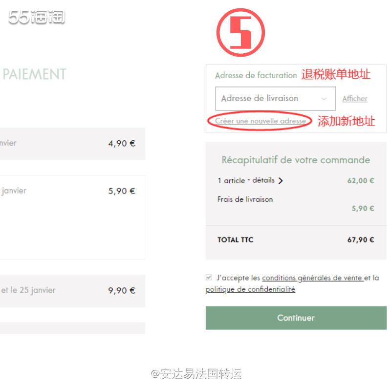 【法淘转运】🇫🇷法国童装品牌Catimini卡迪米尼法网