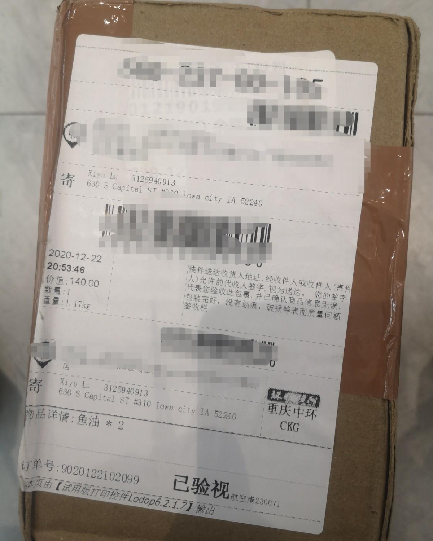 裴礼康鱼油走【中环转运无忧线】,全程速度超快! 哈哈哈哈哈哈