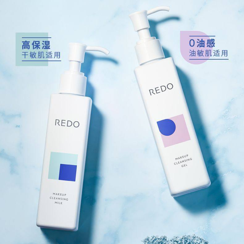 冬天皮肤比较干燥的时候,卸妆都习惯用卸妆乳,毕竟舒服而且保湿
