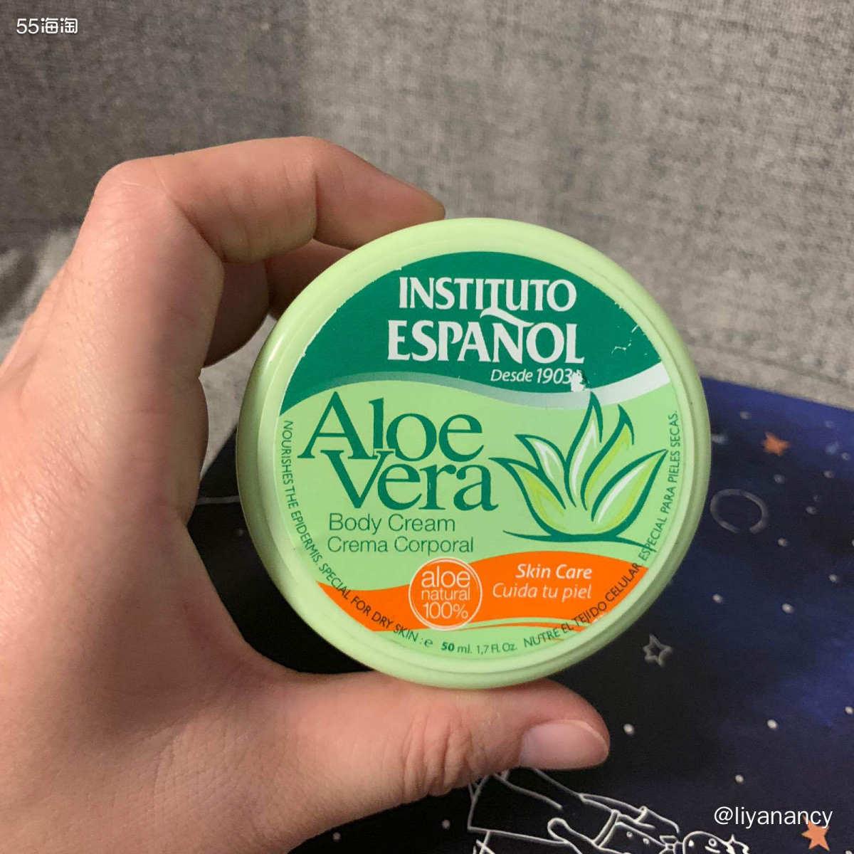 aloe vera护手霜  🍓这款护手霜是我西班牙海淘的凑