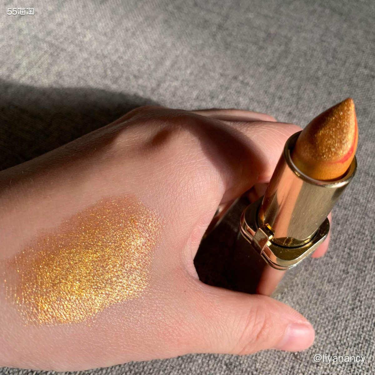 欧莱雅鎏金色口红  ✨是看到别人晒了锦鲤色口红,才想起我还有