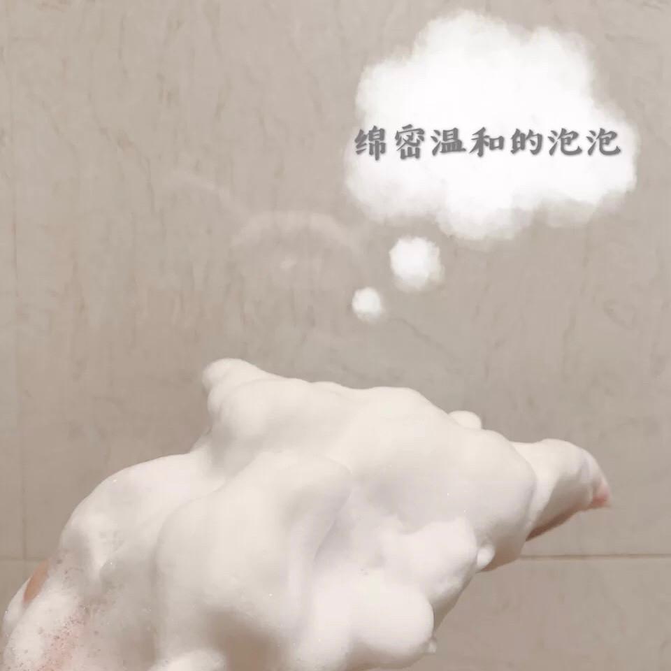 年度空瓶记No.9🥰Kose雪肌粹洗面奶 平价中的战斗机!