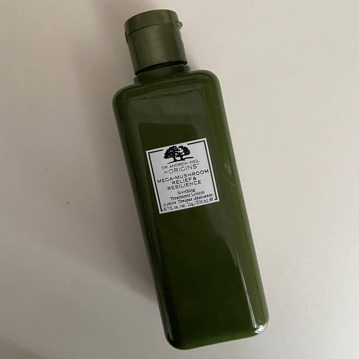 年度空瓶记No.13🥰菌菇水的正确用法你真的知道吗?  终