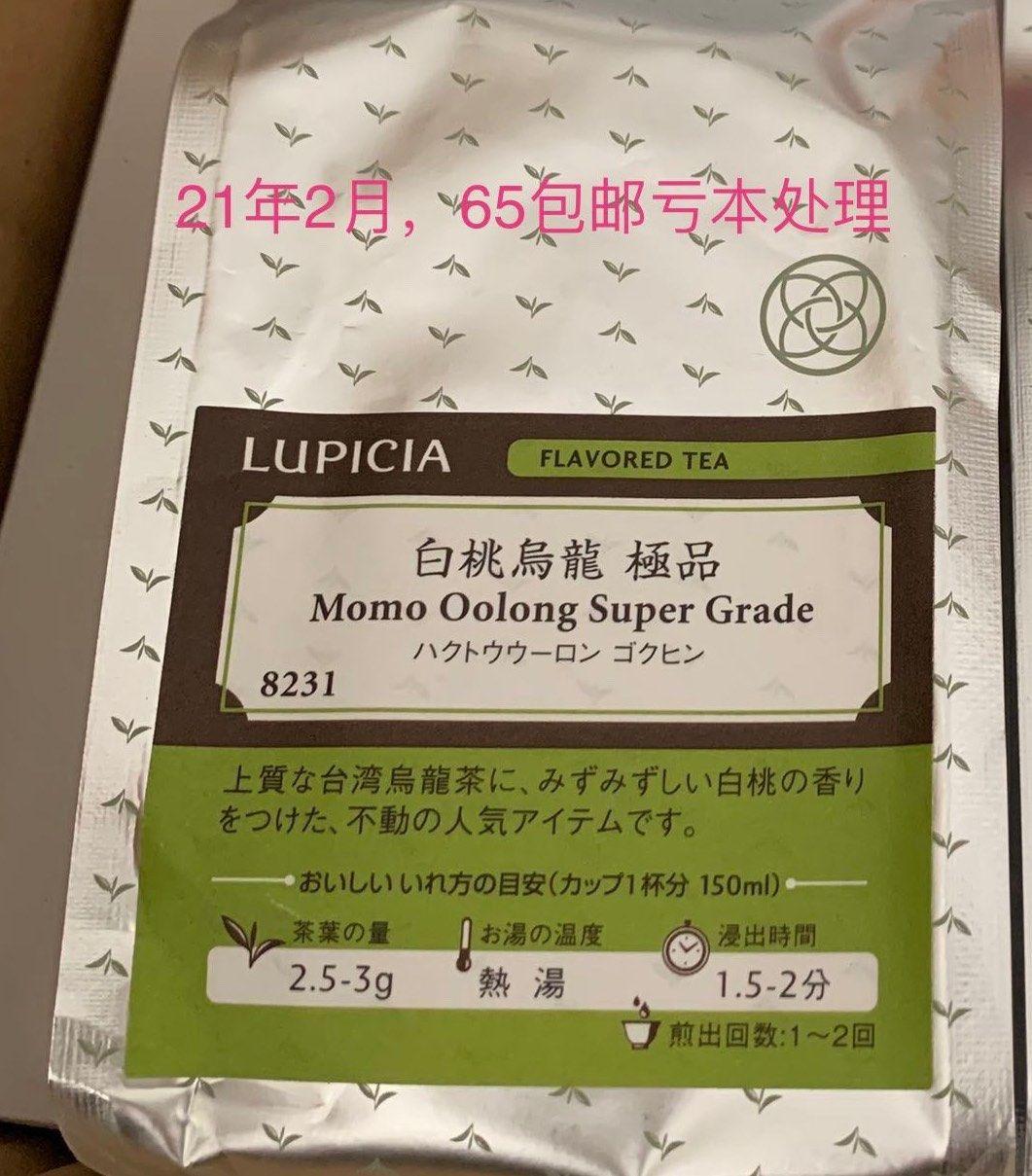 65出一袋白桃乌龙极品 购于日亚自营,可提供购买凭证,202