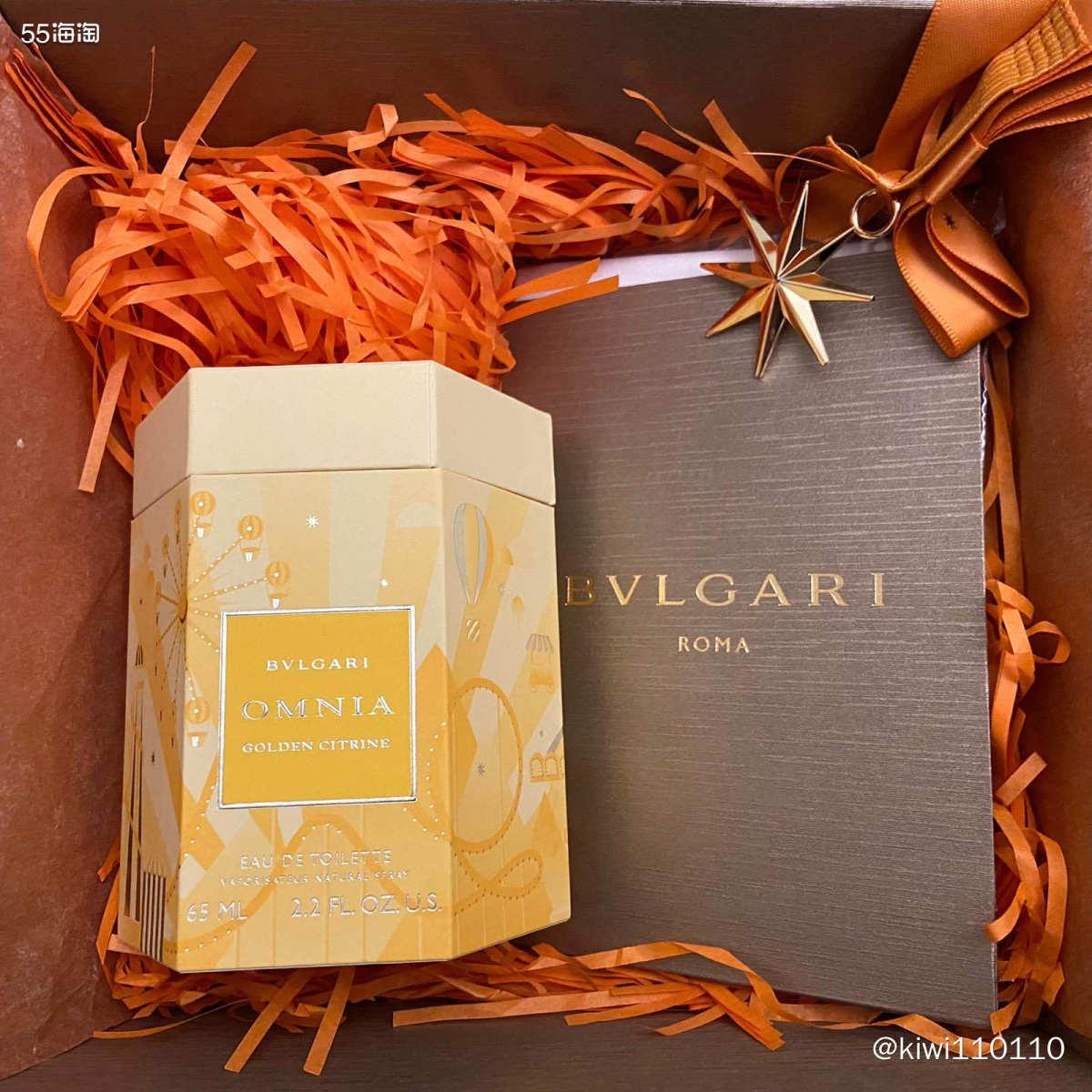 我的新年礼物🎁宝格丽晶耀限量新香,是阳光的味道!  谢谢男