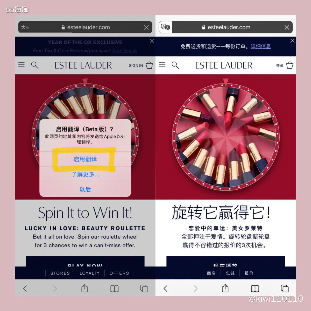 海淘知识点🤔怎么翻译海淘网站,不会英语也没关系!  😔大