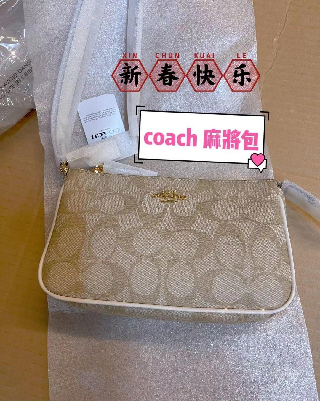 Coach新款超流行的款式,太可爱  买到绝对赚到! !可以