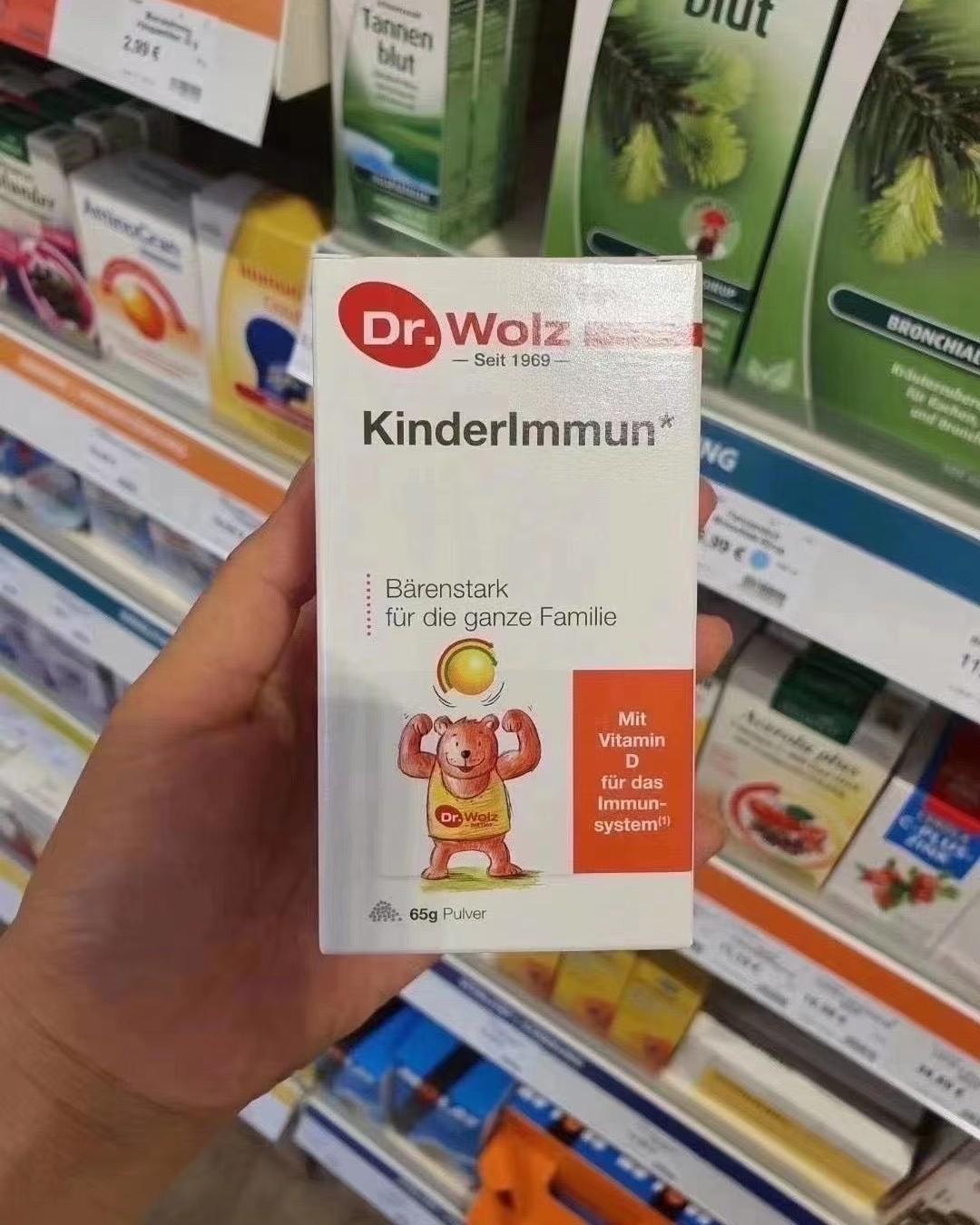 出闲置,一切都是为了孩子,家里常备的一些药,还有奶粉, 奶粉