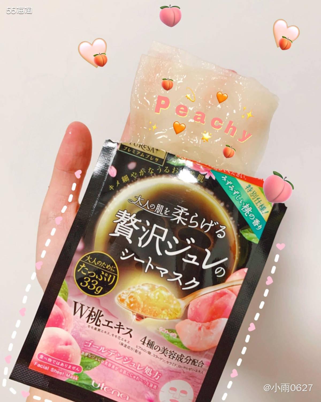 敷上这片限定面膜❗️变身香甜可口🍑水蜜桃🍑   桃子🍑