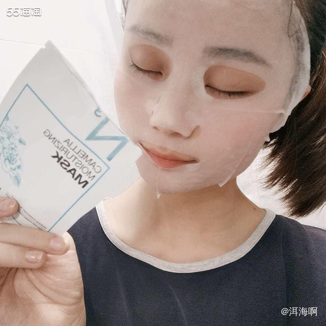 面膜打卡第二天~霓净思 皮肤状态不好,面膜还是要以补水为主。