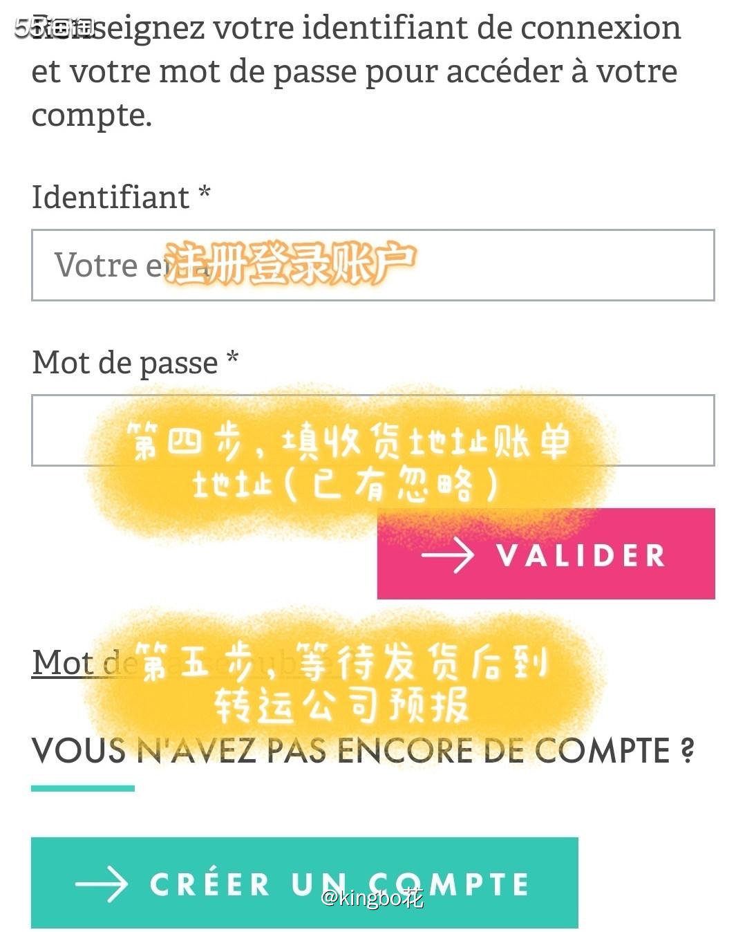 五步搞定法国黑家网上药店,法淘也很简单!  Paraphar