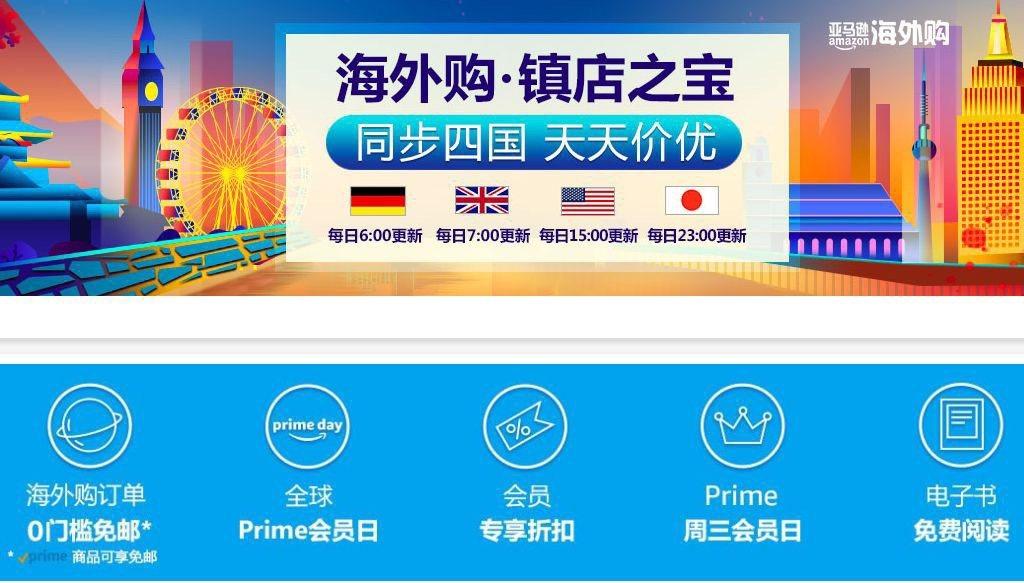 2020海淘最友好的网站,亚马逊海外购必须排第一啊!!!我要