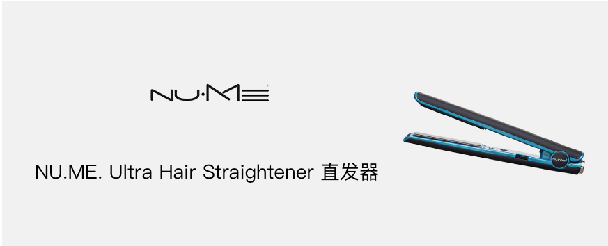 NU.ME. Ultra Hair Straightener 直发器