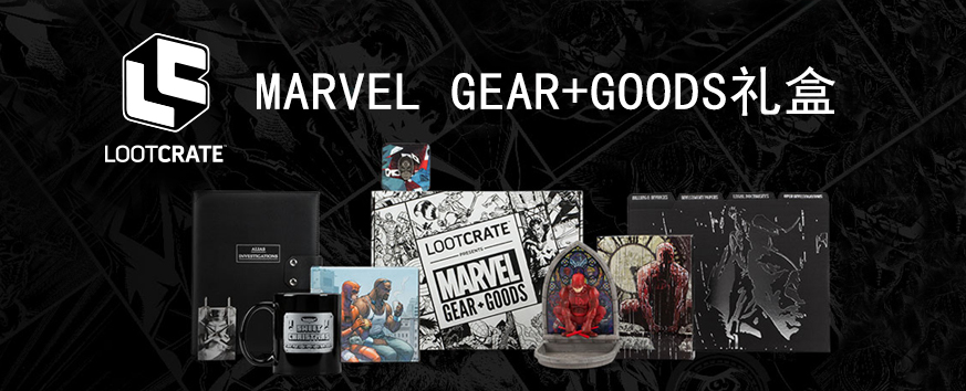 MARVEL GEAR+GOODS礼盒