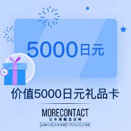 Morecontact