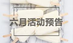 【海淘达人访谈第132期】海淘小白yiyibudia