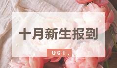 【日本亚马逊】晒单拿补贴,价值4800日元的