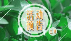 【海淘达人访谈139期】一位80后美女翻译的