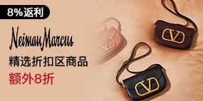 https://www.55haitao.com/deals/532341.html