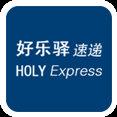 Holyexpress