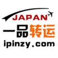 Japan一品转运
