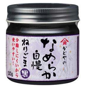 角屋黑芝麻酱 宝宝营养辅食天然无添加含蛋白质/钙 120g