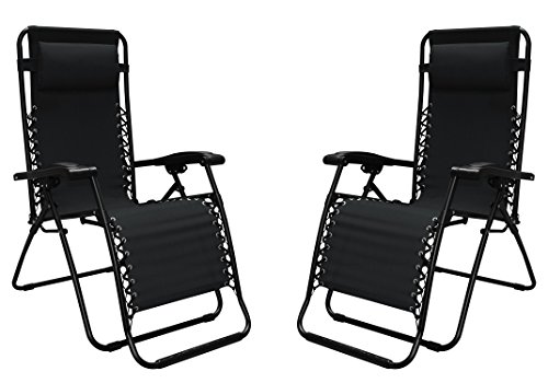 Caravan Canopy 零重力摇椅/躺椅