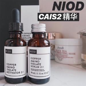 NIOD 蓝铜胜肽修护抗衰精华液 2:1 15ml