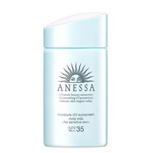 资生堂 ANESSA安耐晒 清爽安耐晒蓝瓶 SPF35 PA+++ 60ml 敏感肌儿童可用