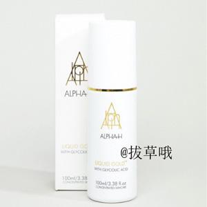 补货!ALPHA-H液体黄金精华水 100ml*2