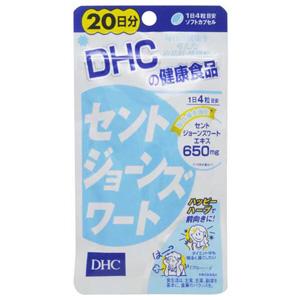 DHC圣约翰草减压素20日量 改善睡眠 减压宁神